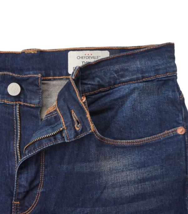 Jeans kaporal style skinny profil zoom