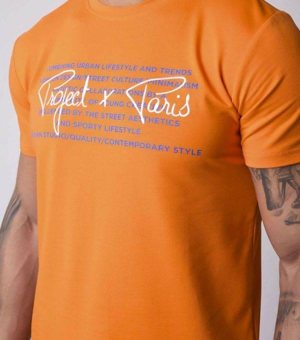 tee shirt PXP projectx style teeshirt zoom
